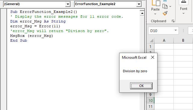 VBA Error Function